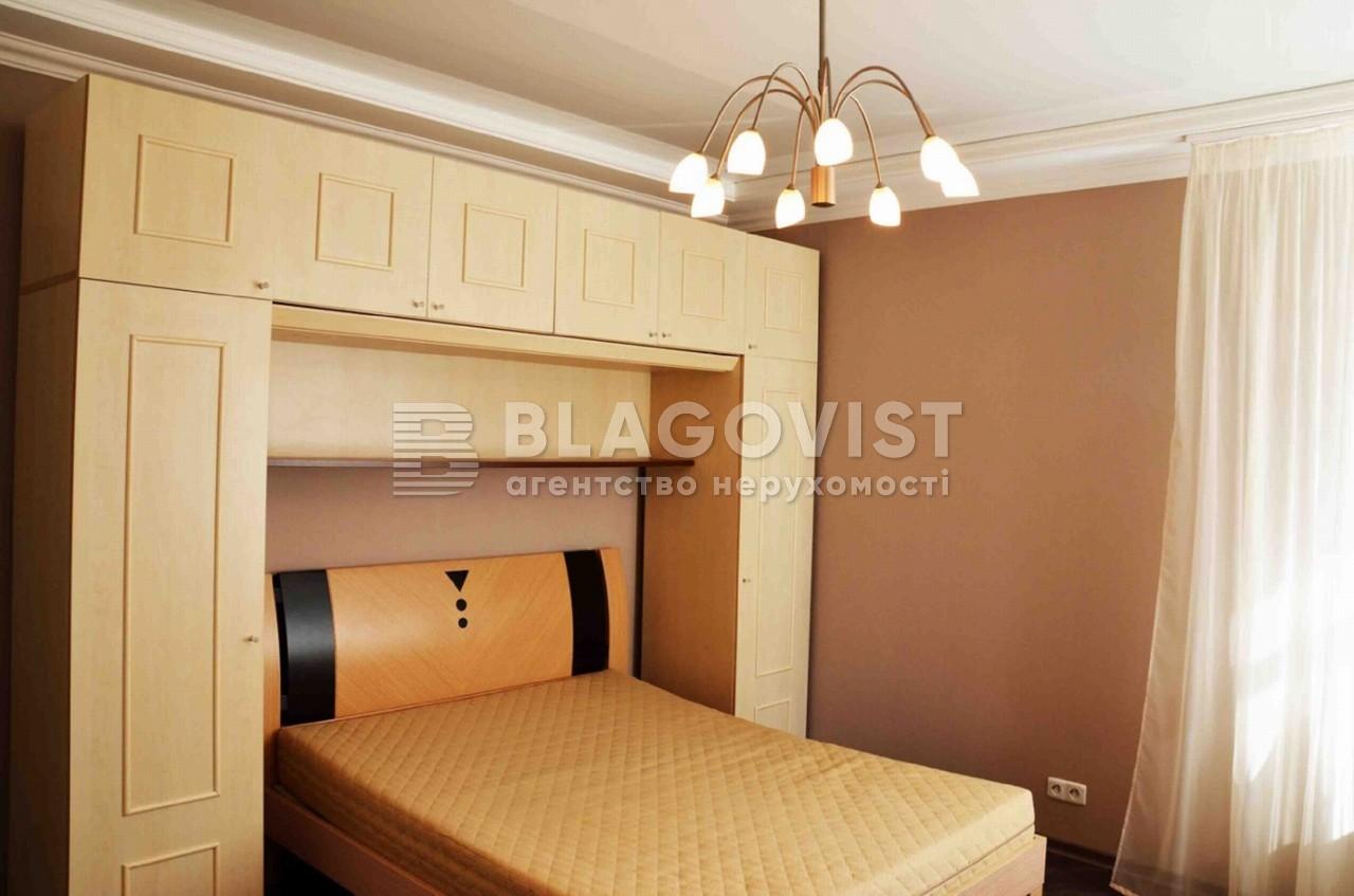 Квартира O-18161, Панаса Мирного, 28а, Киев - Фото 11