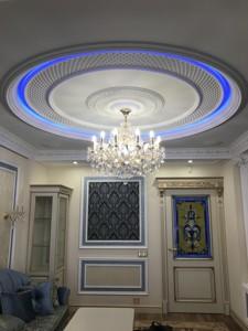 Квартира H-44177, Полтавська, 10, Київ - Фото 10