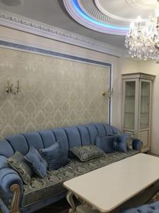 Квартира H-44177, Полтавська, 10, Київ - Фото 9