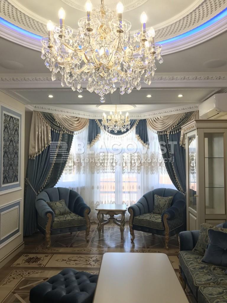 Квартира H-44177, Полтавська, 10, Київ - Фото 8