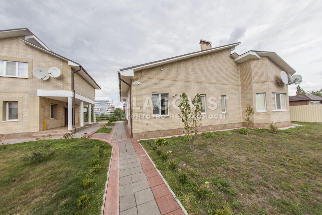 Будинок F-32899, В.Олександрівка - Фото 1