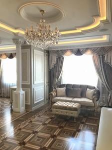 Квартира H-44177, Полтавська, 10, Київ - Фото 12