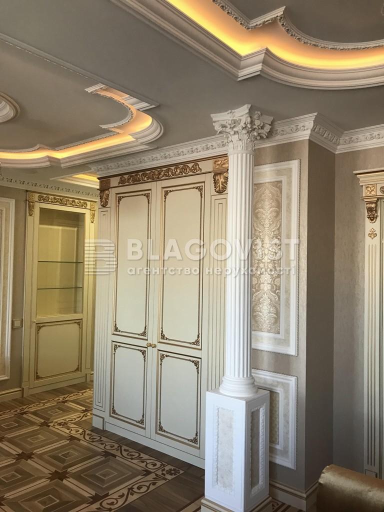 Квартира H-44177, Полтавська, 10, Київ - Фото 32
