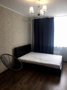 Квартира Калнишевского Петра (Майорова М.), 6, Киев, Z-523958 - Фото3