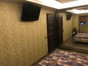 Квартира Малевича Казимира (Боженко), 111, Киев, Z-316100 - Фото 8