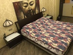 Квартира Малевича Казимира (Боженко), 111, Киев, Z-316100 - Фото 9