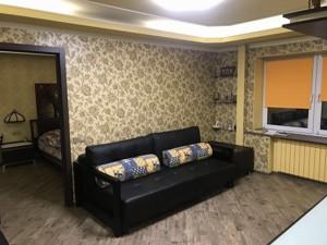 Квартира Малевича Казимира (Боженко), 111, Киев, Z-316100 - Фото 5