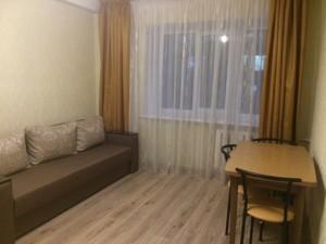 Квартира Леси Украинки бульв., 28, Киев, Z-646894 - Фото2