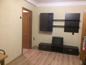 Квартира Леси Украинки бульв., 28, Киев, Z-646894 - Фото3