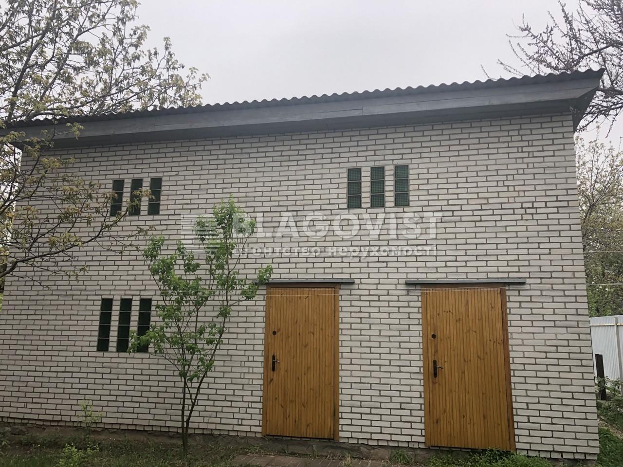 Дом C-106393, Лесная, Софиевская Борщаговка - Фото 21