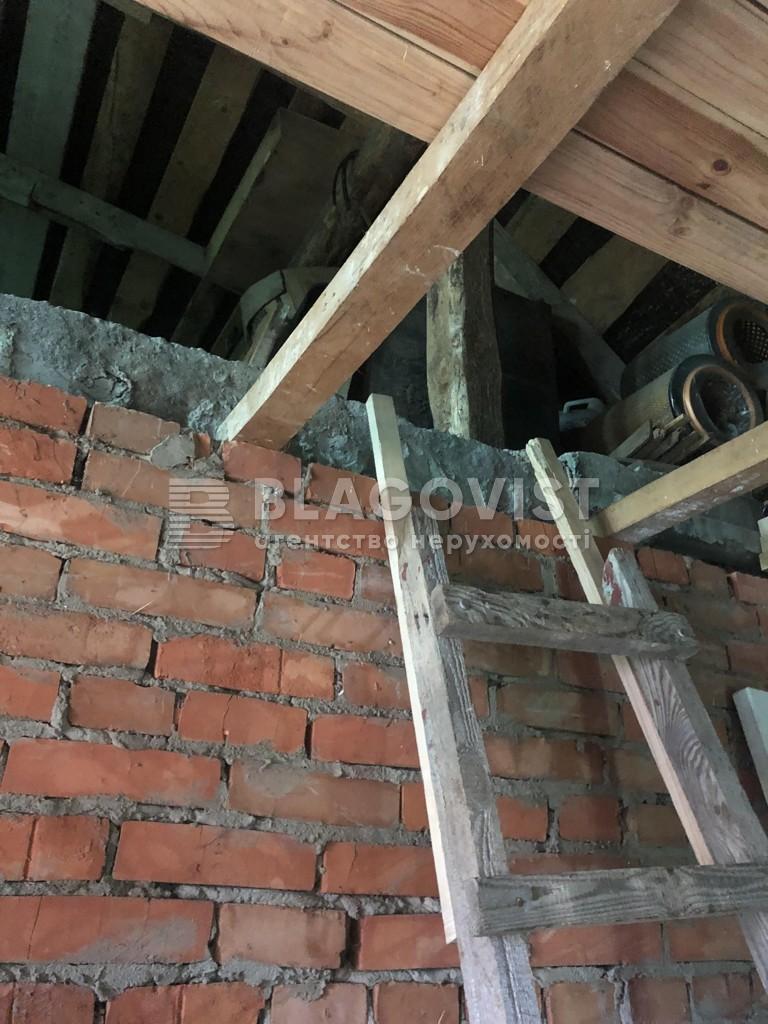 Дом C-106393, Лесная, Софиевская Борщаговка - Фото 19
