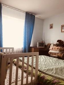 Дом C-106393, Лесная, Софиевская Борщаговка - Фото 10