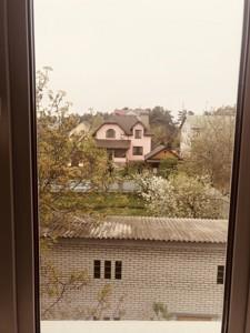 Дом C-106393, Лесная, Софиевская Борщаговка - Фото 20