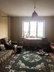 Дом C-106393, Лесная, Софиевская Борщаговка - Фото 8