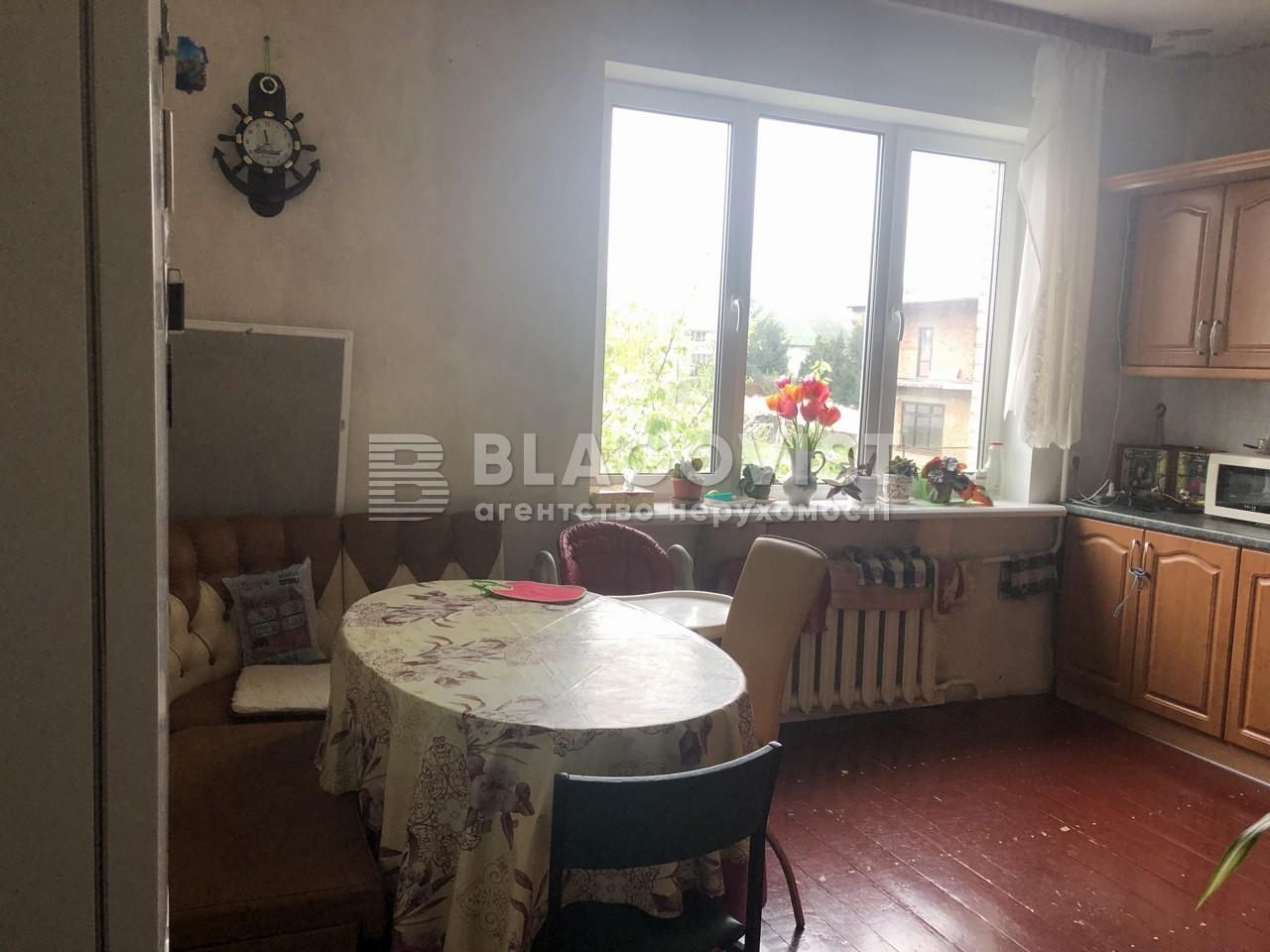 Дом C-106393, Лесная, Софиевская Борщаговка - Фото 12