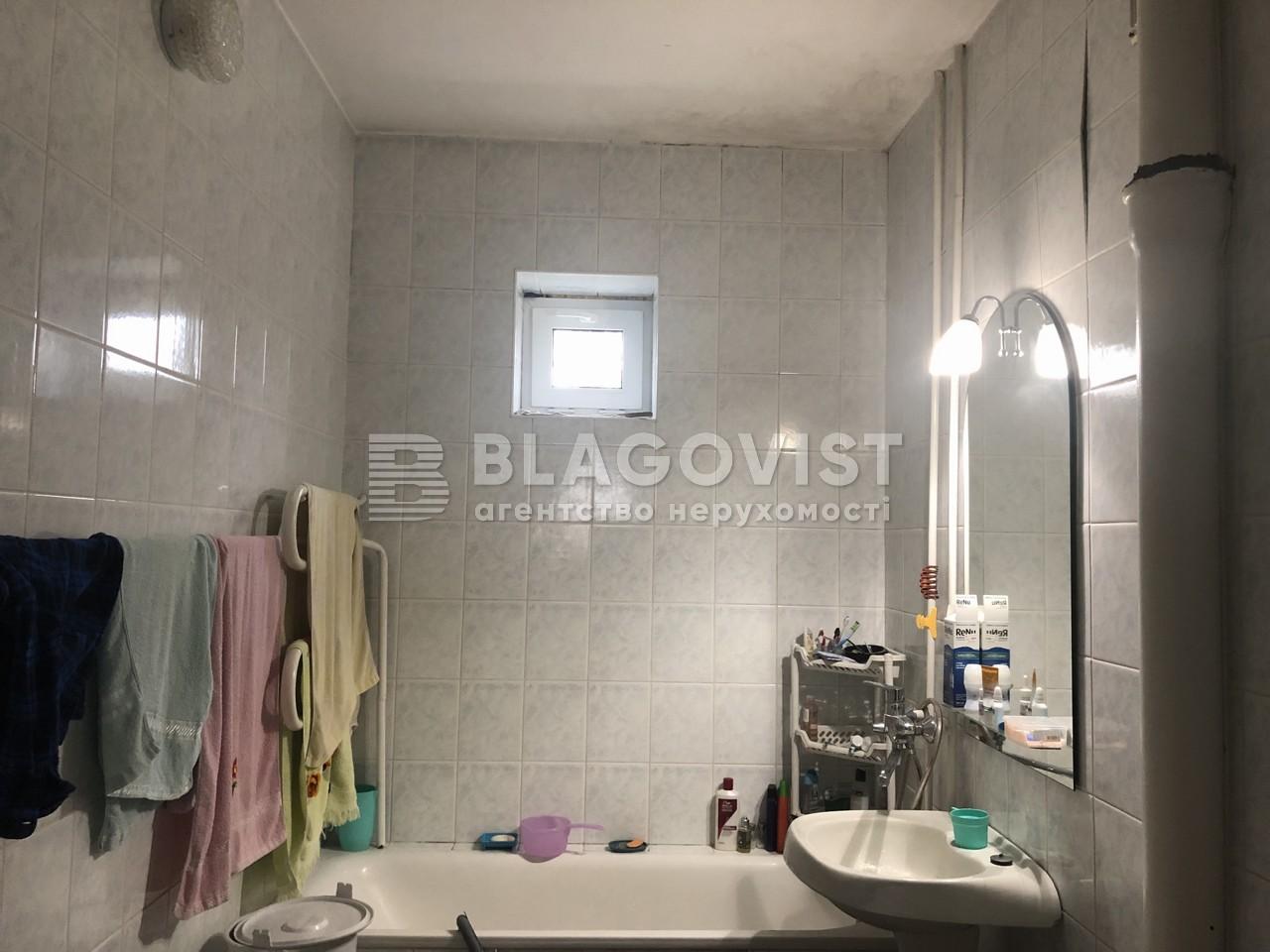 Дом C-106393, Лесная, Софиевская Борщаговка - Фото 14