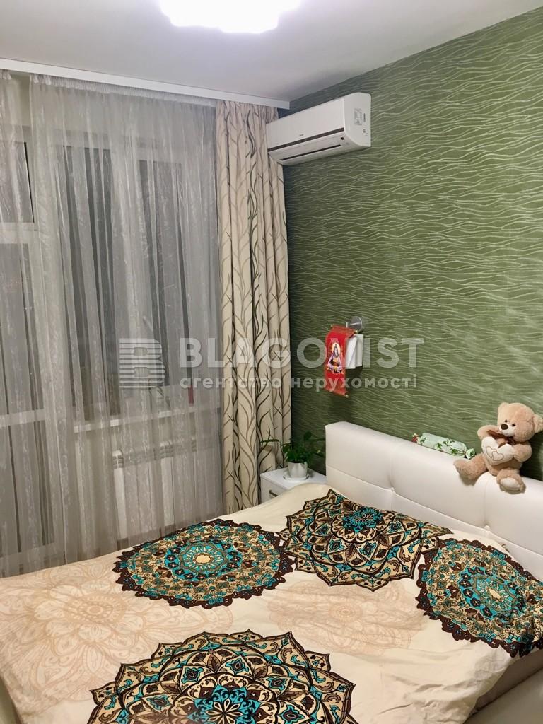 Квартира F-41555, Червоноткацька, 43, Київ - Фото 5
