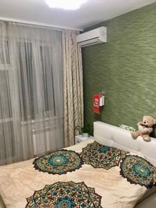 Квартира Червоноткацька, 43, Київ, F-41555 - Фото 3