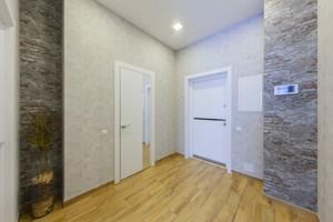 Квартира H-44047, Саперное Поле, 14/55, Киев - Фото 17