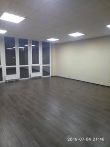 Офис, Соборности просп. (Воссоединения), Киев, Z-379379 - Фото3