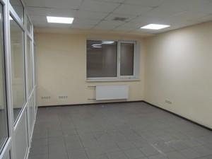 Офис, Малевича Казимира (Боженко), Киев, F-41598 - Фото 12