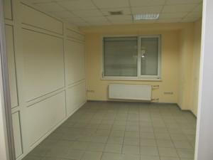 Офис, Малевича Казимира (Боженко), Киев, F-41598 - Фото 14