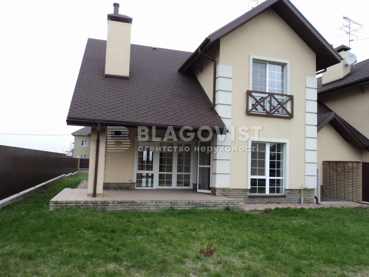 Дом A-110114, Полевая, Бобрица (Киево-Святошинский) - Фото 1