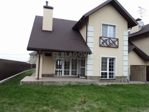 House, A-110114