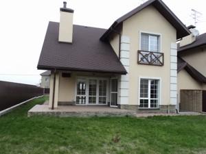 Дом Полевая, Бобрица (Киево-Святошинский), A-110114 - Фото