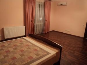 Дом A-110114, Полевая, Бобрица (Киево-Святошинский) - Фото 4