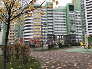 Квартира Вышгородская, 45, Киев, H-44204 - Фото 10