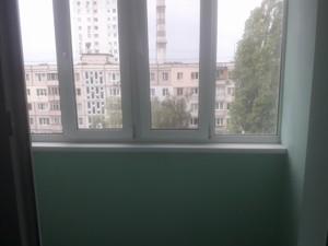 Квартира Жмеринская, 18, Киев, H-42763 - Фото 11