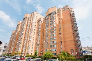 Квартира Срібнокільська, 24, Київ, R-30984 - Фото
