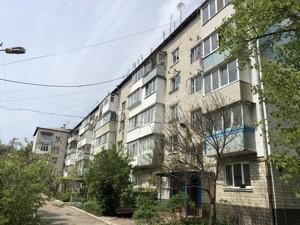 Квартира Лісна, 9, Горенка, C-106397 - Фото1