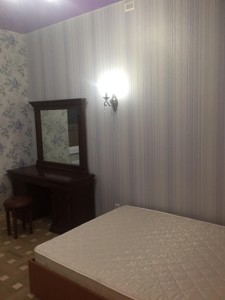 Квартира Коновальца Евгения (Щорса), 36е, Киев, R-14837 - Фото 3