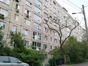 Магазин, Кольцова бульв., Киев, P-29860 - Фото 30