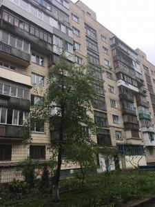Квартира Сосниных Семьи, 2а, Киев, Z-629274 - Фото