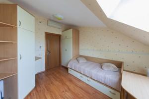 Квартира Ярославов Вал, 13, Киев, N-9509 - Фото 15