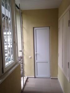 Нежилое помещение, Антоновича (Горького), Киев, Z-483635 - Фото 9