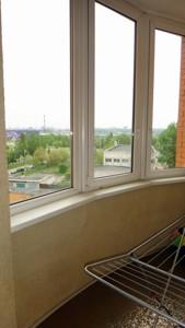 Квартира F-34945, Оболонская набережная, 3, Киев - Фото 15
