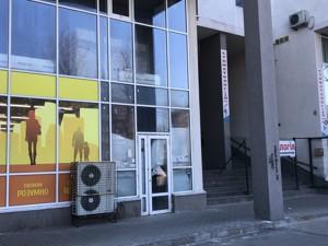 Торгово-офісне приміщення, Щербаківського Данила (Щербакова), Київ, R-25786 - Фото 7