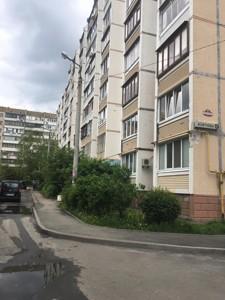 Квартира Октябрьская, 47, Вишневое (Киево-Святошинский), H-43935 - Фото