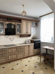 Квартира Мейтуса Композитора, 4, Киев, Z-1393658 - Фото 7