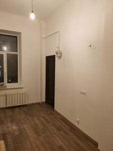 Квартира Велика Васильківська, 81, Київ, R-25647 - Фото 11