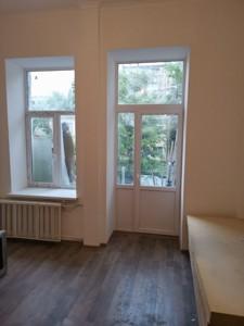 Квартира Велика Васильківська, 81, Київ, R-25647 - Фото 5