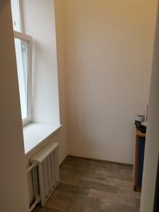 Квартира Велика Васильківська, 81, Київ, R-25647 - Фото 6