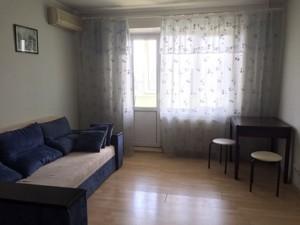 Квартира Пушиної Ф., 44/50, Київ, Z-520492 - Фото3