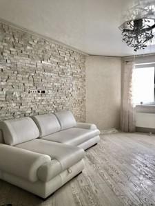 Квартира Мишуги Александра, 12, Киев, Z-522230 - Фото 3