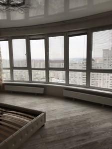 Квартира Мишуги Александра, 12, Киев, Z-522230 - Фото 4