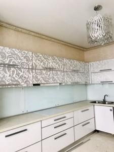 Квартира Мишуги Александра, 12, Киев, Z-522230 - Фото 6